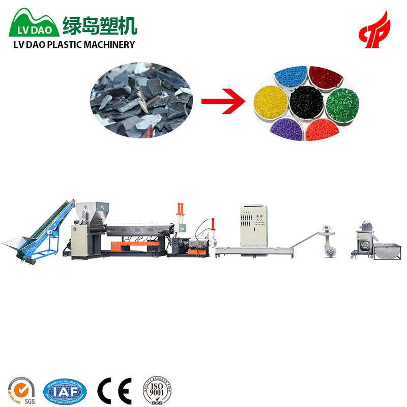 High Efficency Hard Scarp PP Plastic Recycling Machine 150 - 180KG/H Output